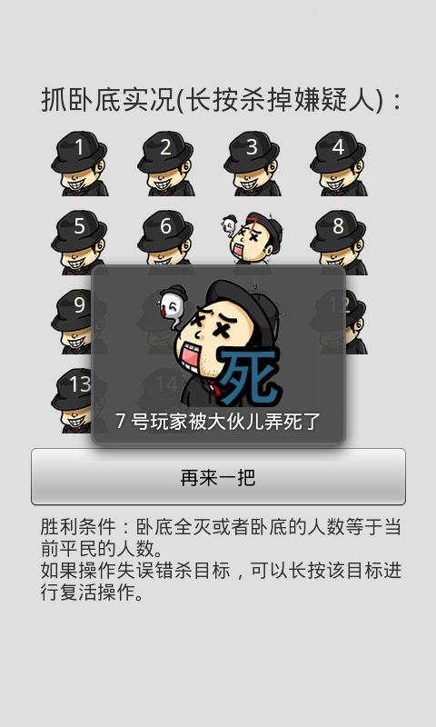 衛星行動通信服務資費表(衛星電話月租型服務) - 中華電信國際電信分公司-繁體中文