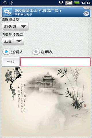 LG官方網誌 » 4個步驟輕鬆下載!「HKTV直播」app安裝教學