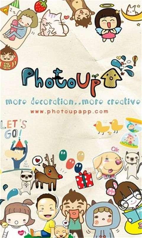 【免費媒體與影片App】漫画贴图-APP點子