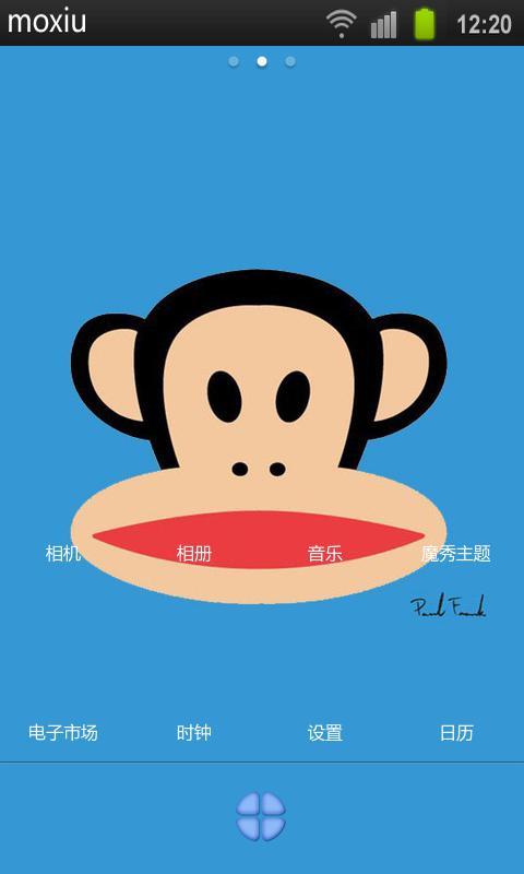 大嘴猴魔秀桌面-应用截图