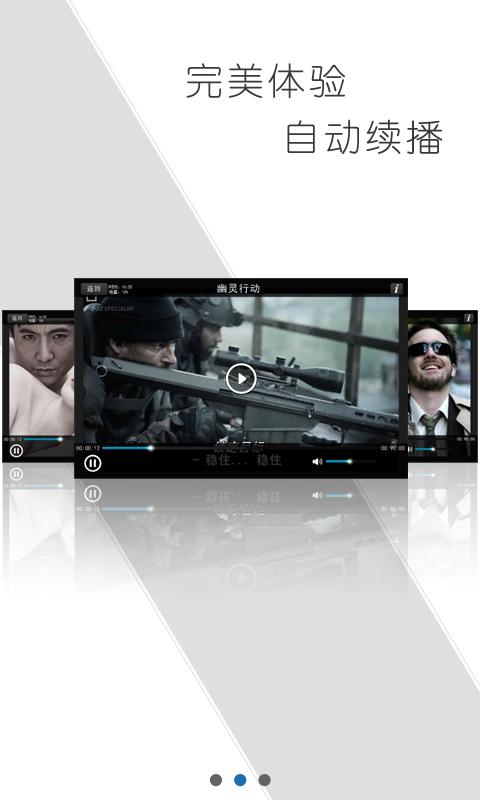 观影微电影 玩媒體與影片App免費 玩APPs