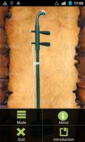 二胡仪器模拟 Erhu Instrument Simulation|玩模擬App免費|玩APPs