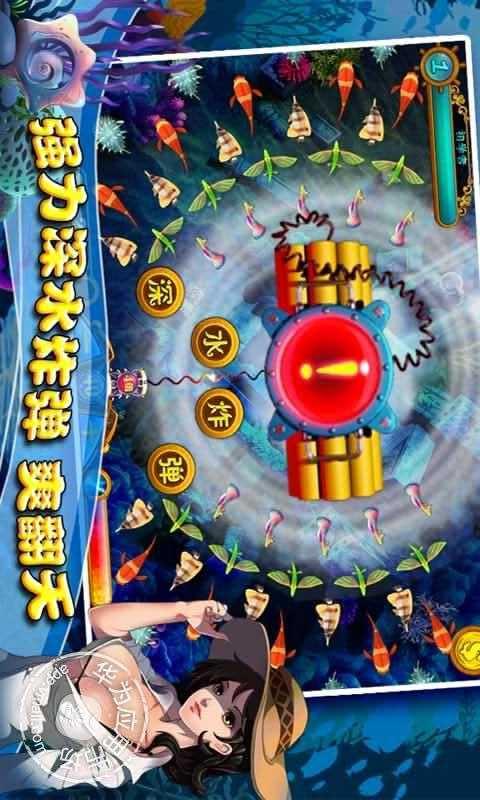 捕魚達人3攻略的資訊與攻略大全- 台灣手遊網