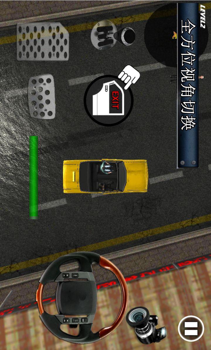 疾速赛车出租车驾驶-应用截图
