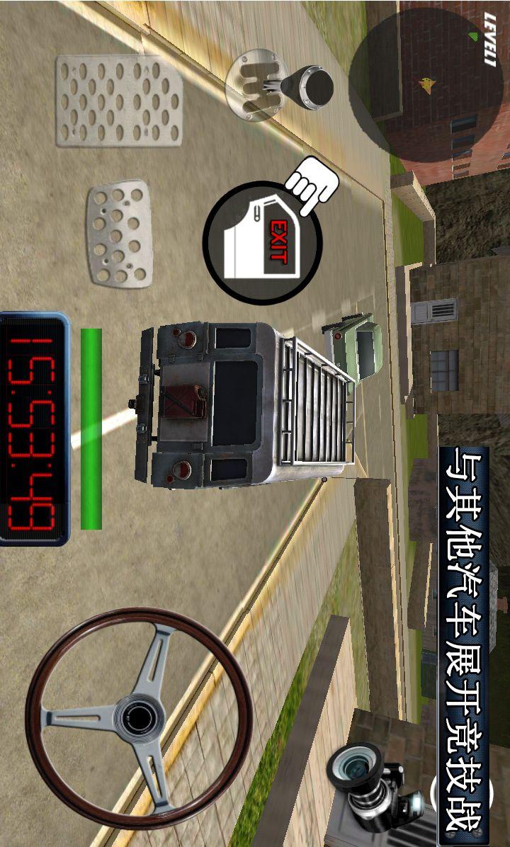 狂野赛车手驾驶越野车-应用截图
