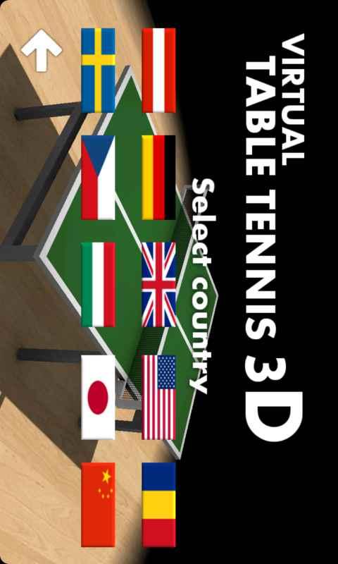 【免費體育競技App】乒乓球大战-APP點子