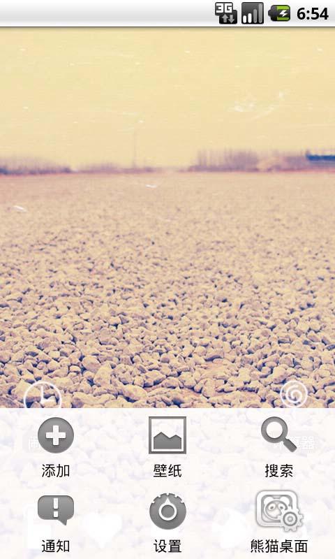 秋之回忆-桌面主题 玩個人化App免費 玩APPs
