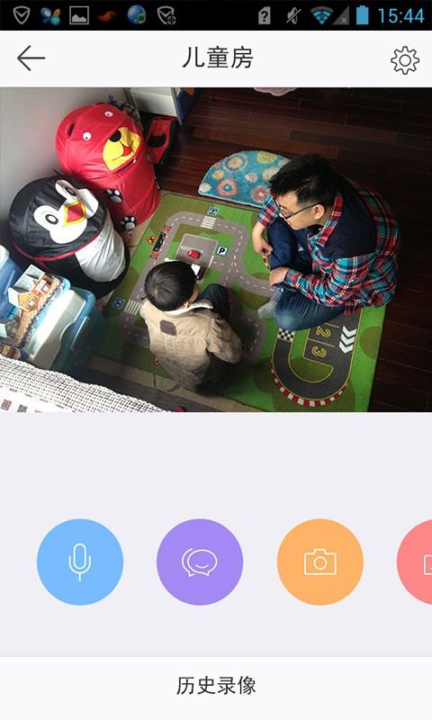 玩媒體與影片App|萤石云视频免費|APP試玩