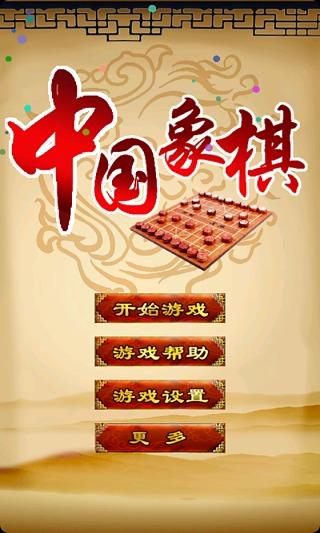 中国风(中国风格、中国流行风尚)_百度百科