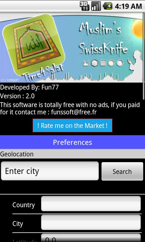 玩個人化App Time4Salat免費 APP試玩