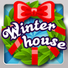 冬季设计师