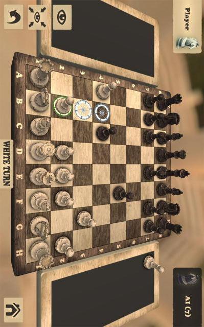 国际象棋的融合