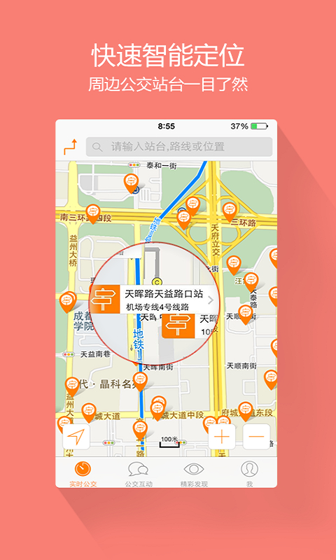 【仁川機場】機場巴士、機場地鐵相關資訊
