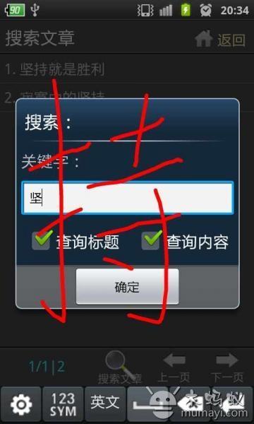 【免費生產應用App】作文指导大全-APP點子
