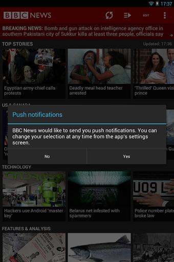 玩生活App|BBC新闻免費|APP試玩