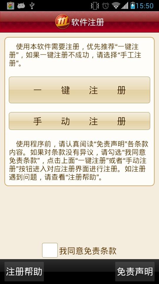 免費財經App|招商智远理财|阿達玩APP