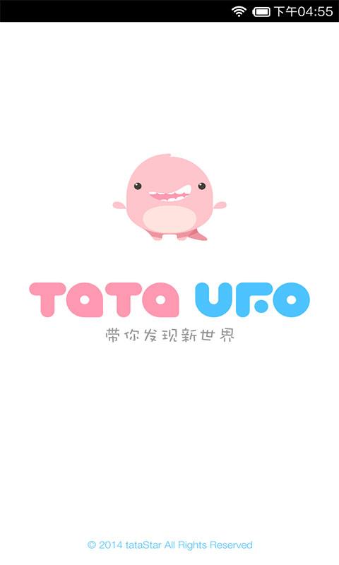 tataUFO