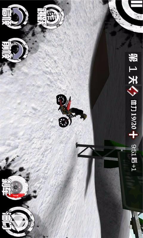3D极限摩托-应用截图