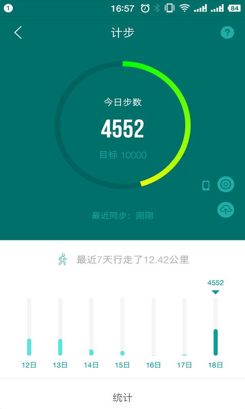 S365-应用截图
