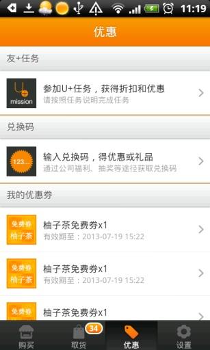 玩財經App|友宝免費|APP試玩
