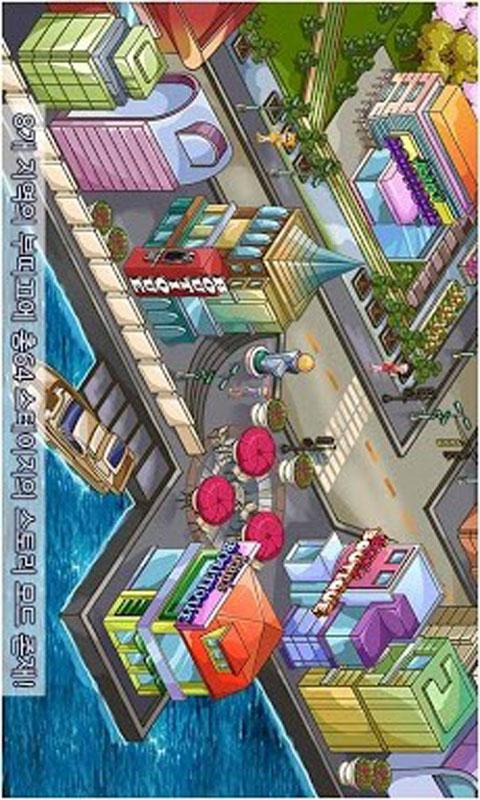 【免費遊戲App】珍妮的精品店2-APP點子