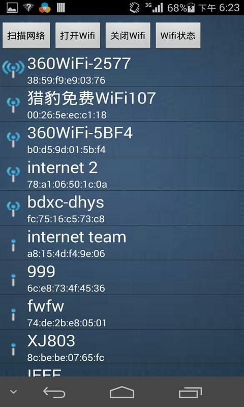 玩免費工具APP|下載超级wifi破解工具 app不用錢|硬是要APP