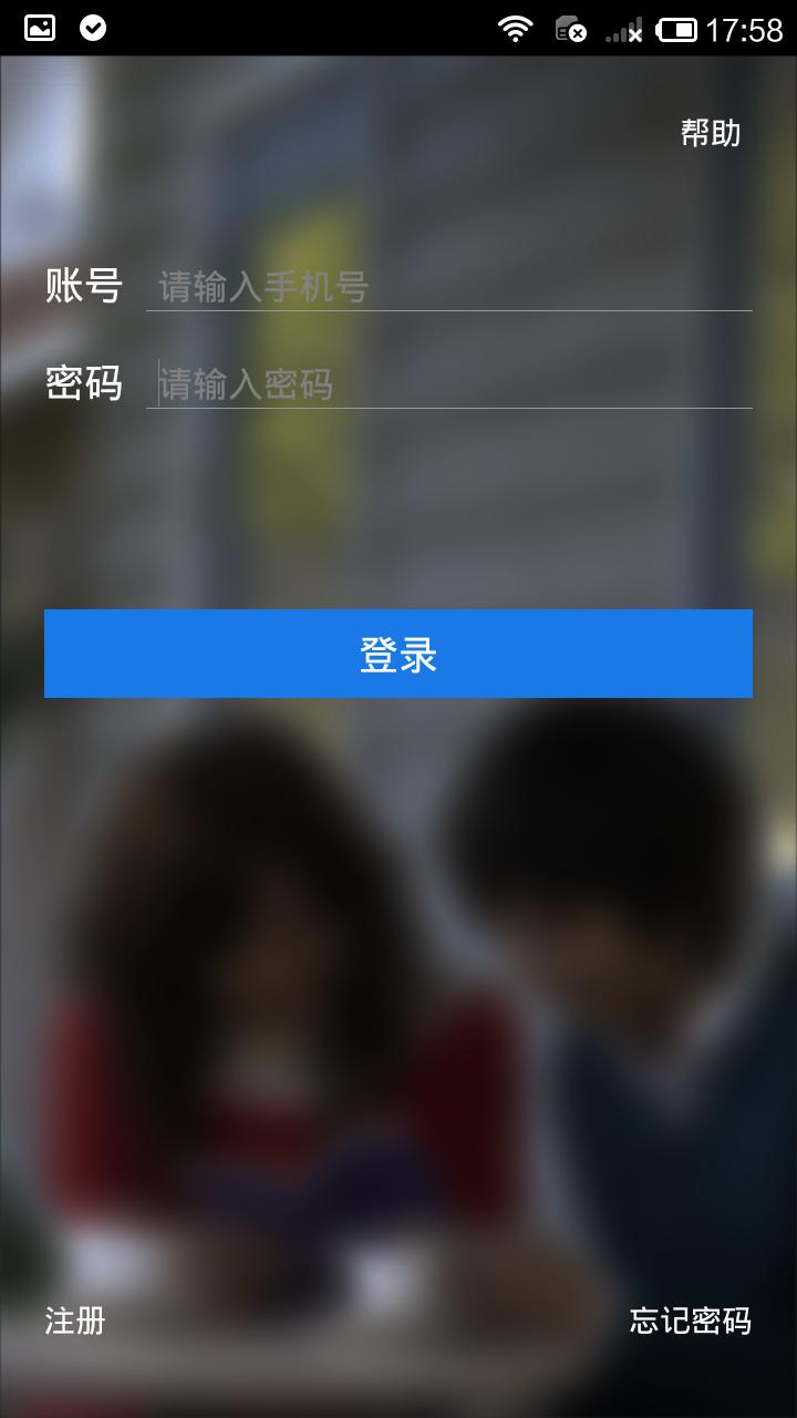 AOIo aoi LAB 1st Oka-Chris TBD (android)   AppCrawlr