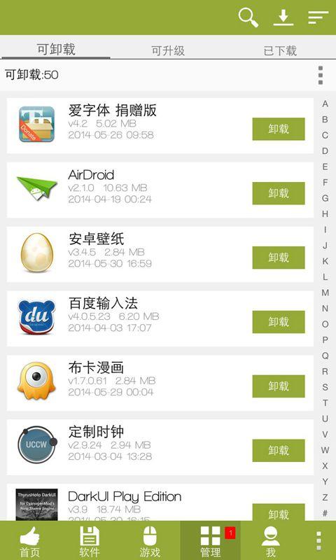 玩免費工具APP|下載手机乐园 app不用錢|硬是要APP