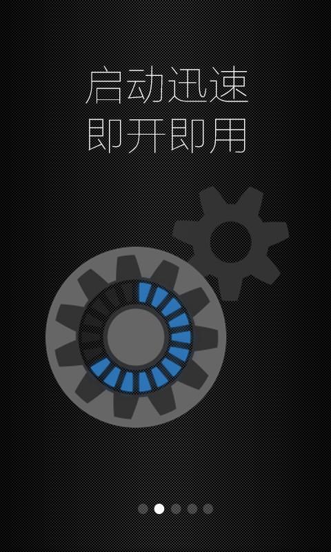省电手电筒 玩工具App免費 玩APPs