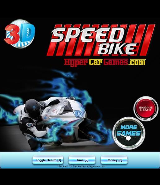 3D街机摩托