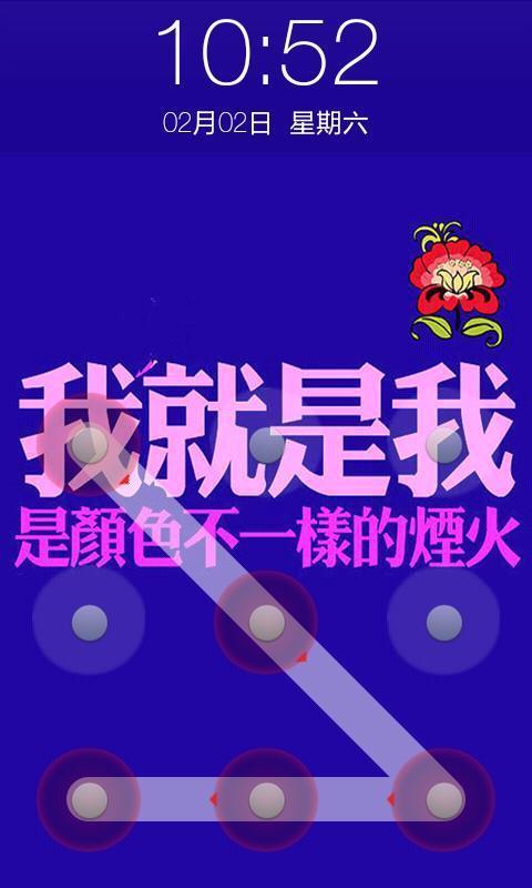 樂華夜市- 素食紅燒麵: i-city全國夜市入口網 - i-city首頁