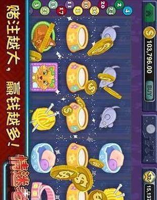 Slots 棋類遊戲 App-癮科技App