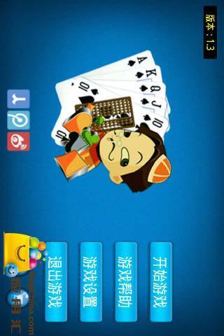 玩免費棋類遊戲APP|下載安卓斗地主 app不用錢|硬是要APP