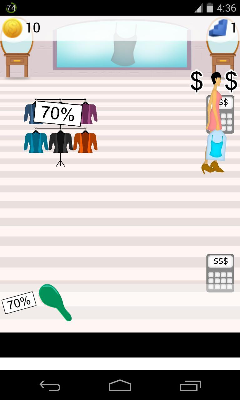 服装店游戏