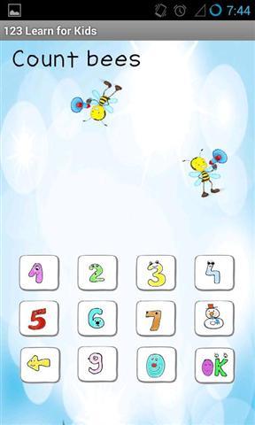 免費下載休閒APP|123年对孩子学习 app開箱文|APP開箱王