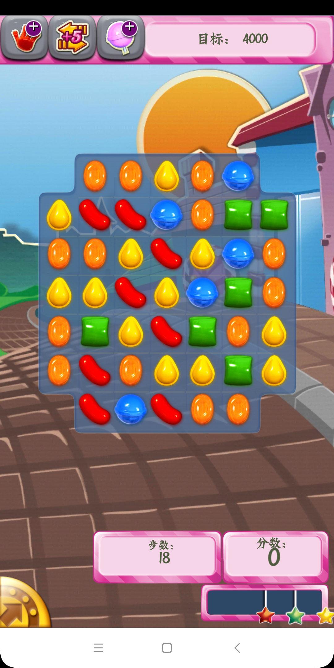 糖果粉碎传奇-应用截图