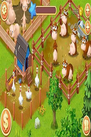 开心农场-应用截图