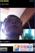 视频聊天 FaceTime
