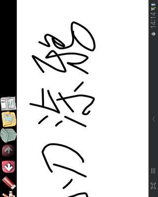 玩免費攝影APP|下載小刀涂鸦画板 app不用錢|硬是要APP