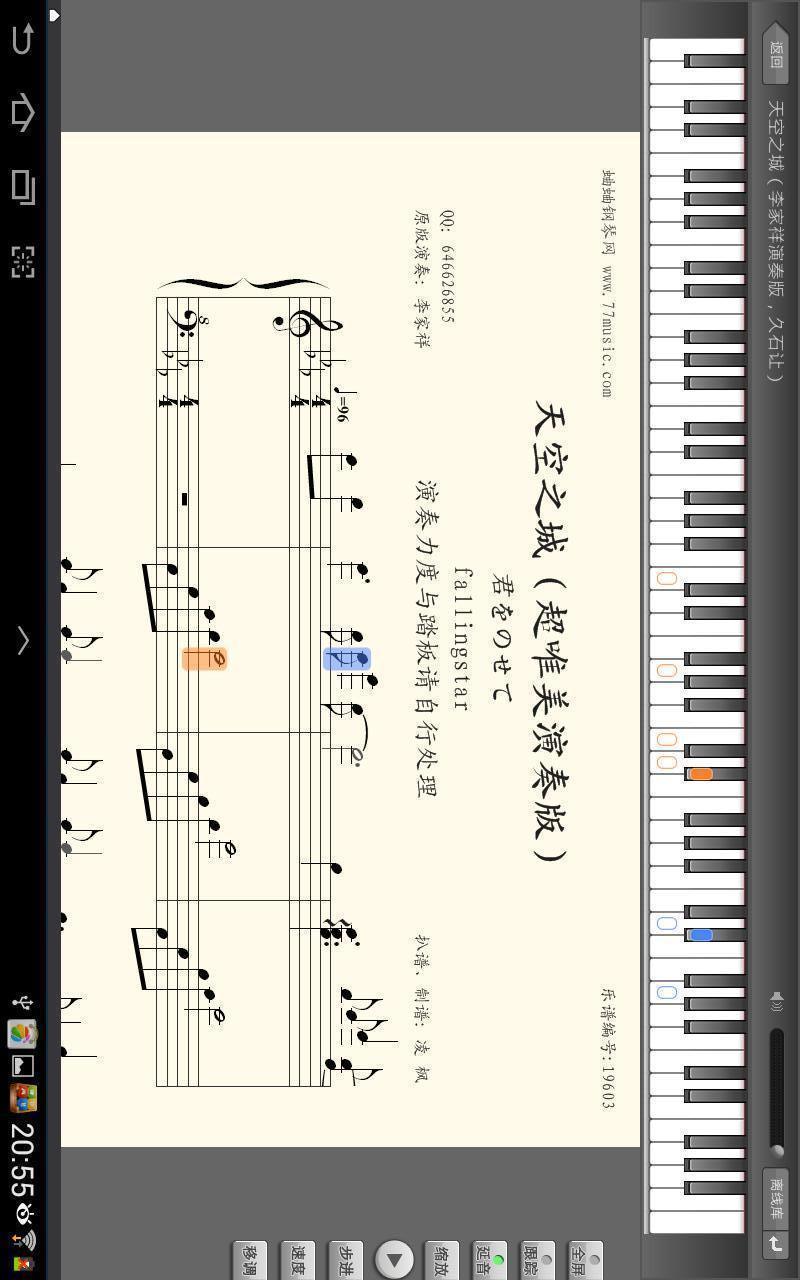 钢琴谱大全 玩媒體與影片App免費 玩APPs