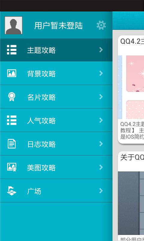藍色小精靈app 攻略 - APP試玩 - 傳說中的挨踢部門