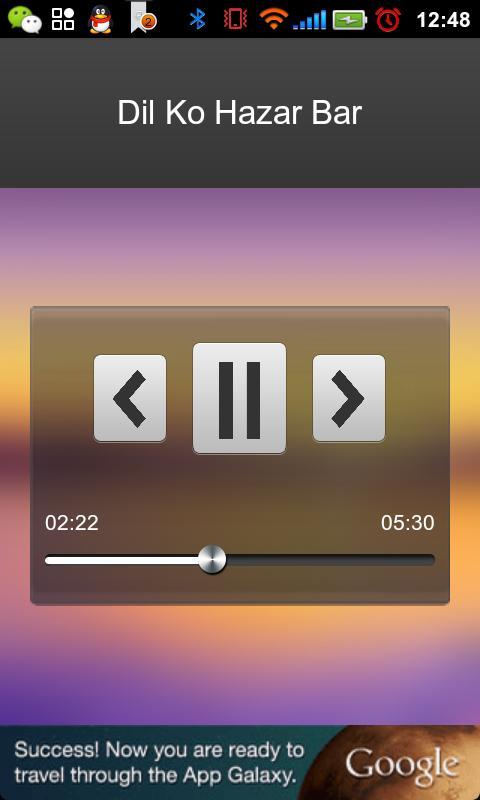 玩體育競技App|Indian Love Song免費|APP試玩