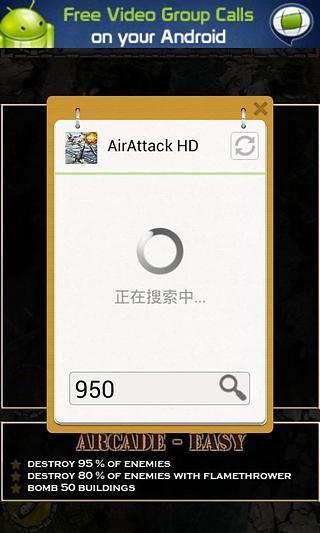 游戏修改器-应用截图