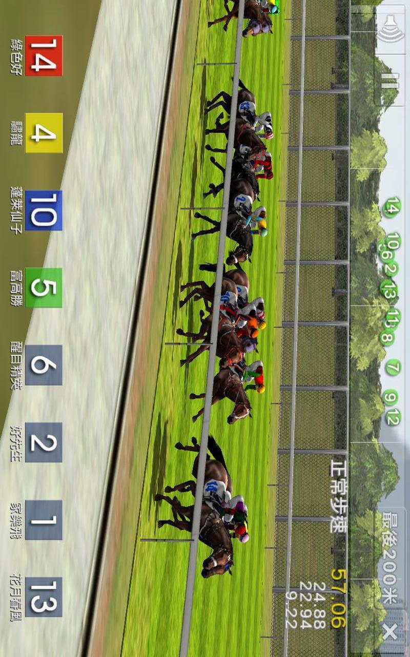 模拟赛马|玩體育競技App免費|玩APPs