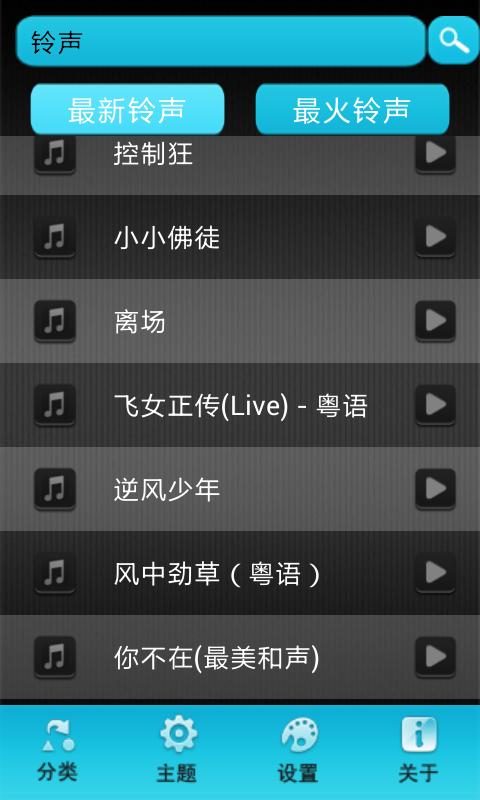 空中英語教室通用版:在App Store 上的App - iTunes - Apple