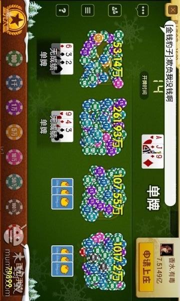 玩免費棋類遊戲APP|下載飘三叶(单机版) app不用錢|硬是要APP