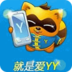 YY语音使用攻略 社交 App Store-癮科技App