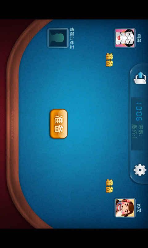 免費下載棋類遊戲APP|博雅单机斗地主 app開箱文|APP開箱王