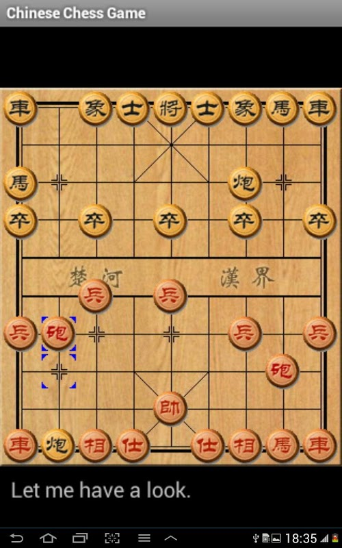 Play Jiang - Chinese Chess, a free online game on Kongregate