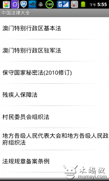 85st免費影城 avcity x831成人情圖片 av4u you to be 影片下載網址,you to be 影片分享區,you to be影片 ...- udn部落格